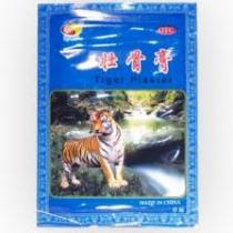 Tigris-tapasz-BIG-STAR-6x
